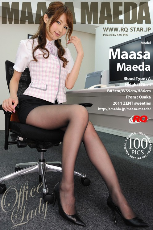 Maasa Maeda - `Office Lady` - for RQ-STAR