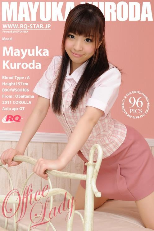 Mayuka Kuroda - `Office Lady` - for RQ-STAR