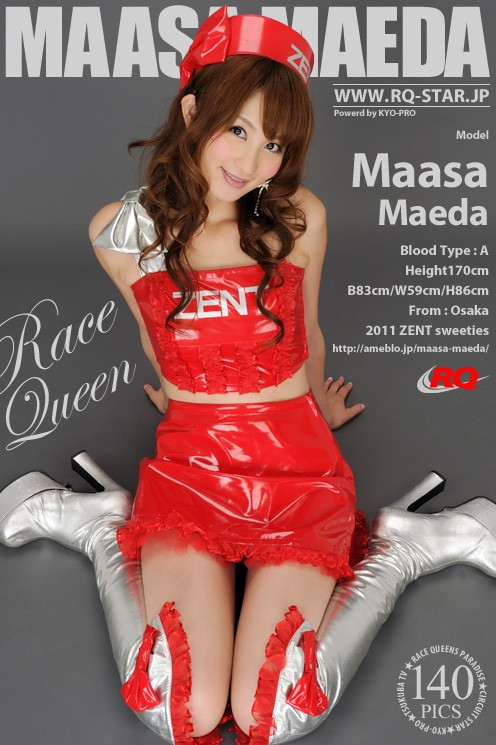 Maasa Maeda - `Race Queen` - for RQ-STAR
