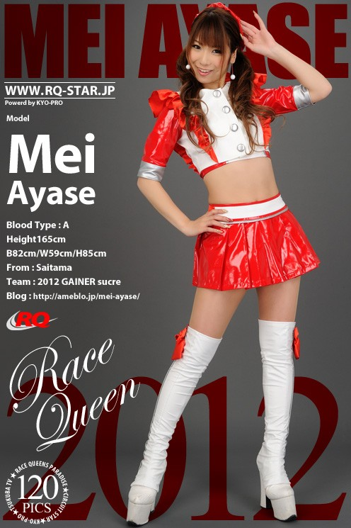 Mei Ayase - `Race Queen` - for RQ-STAR