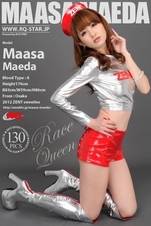 Maasa Maeda - `Race Queen` - for RQ-STAR