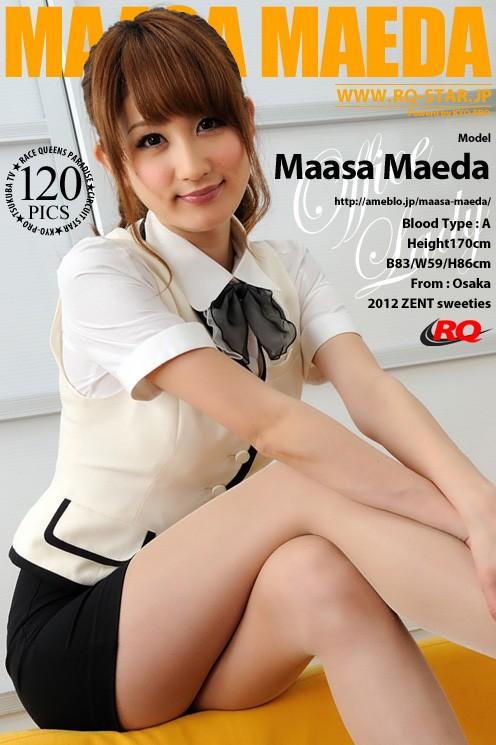 Maasa Maeda - `Office Lady` - for RQ-STAR