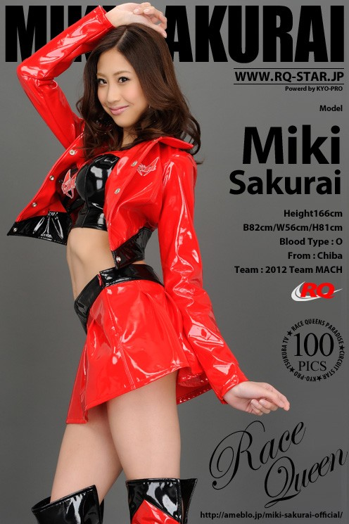 Miki Sakurai - `Race Queen` - for RQ-STAR
