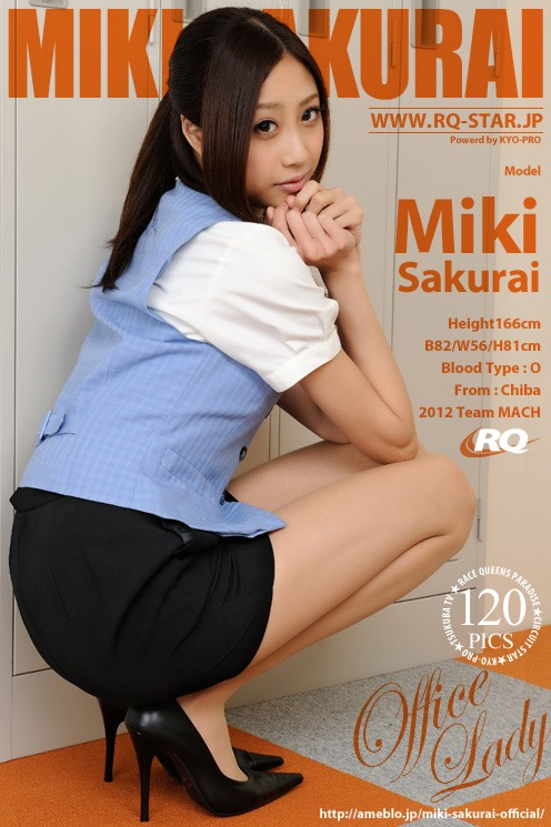 Miki Sakurai - `Office Lady` - for RQ-STAR