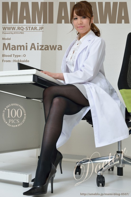 Mami Aizawa - `00667 - Doctor` - for RQ-STAR
