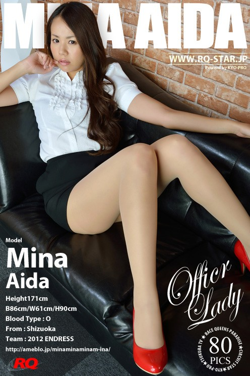 Mina Aida - `Office Lady` - for RQ-STAR