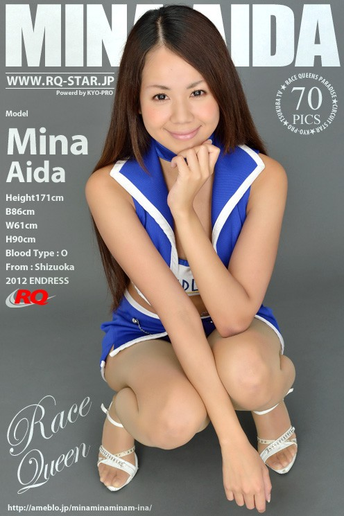 Mina Aida - `Race Queen` - for RQ-STAR