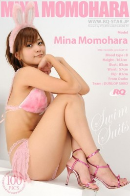 Mina Momohara  from RQ-STAR
