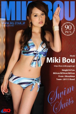 Miki Bou  from RQ-STAR