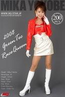 24 - 2008 Green Tec Race Queen