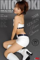 2008 5Zigen Race Queen