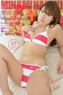 0711 - Swim Suits
