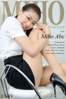 Miho Abe - 00891 - Office Lady [2014-01-10]