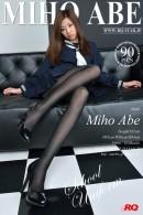 Miho Abe - 01058 - School Girl [2015-09-18]