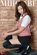 Miho Abe - 01060 - Office Lady [2015-09-25]