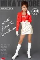 01067 - 2008 Green Tec Race Queen [2015-10-14]