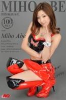 Miho Abe - 01062 - --- [2015-10-02]