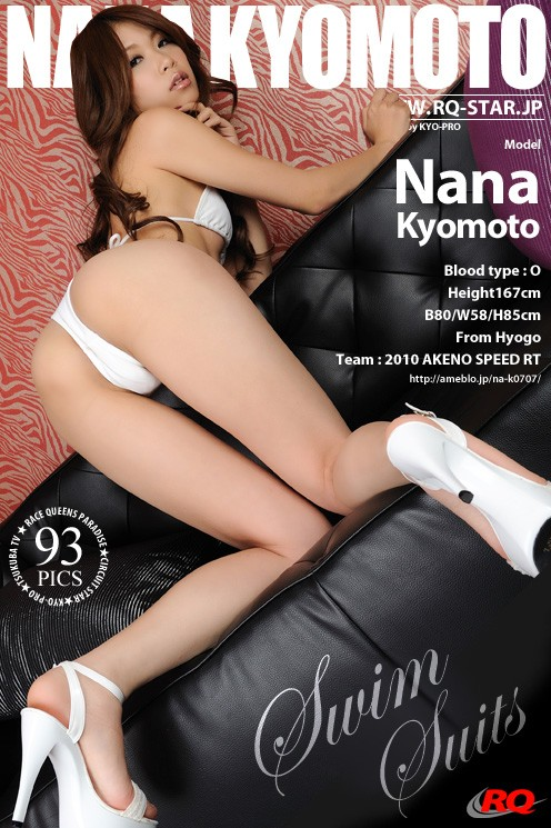 Nana Kyomoto - `Swim Suits` - for RQ-STAR