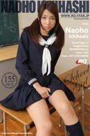 00590 - School Girl