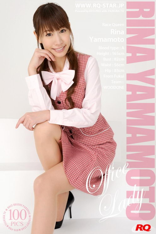 Rina Yamamoto - `Office Lady` - for RQ-STAR
