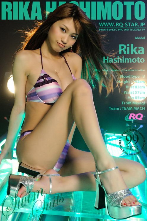 Rika Hashimoto - `Swim Suits` - for RQ-STAR