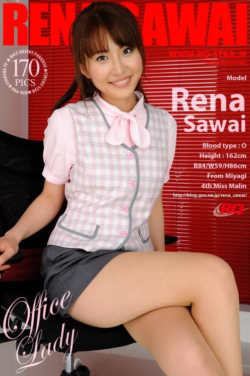 Rena Sawai - `Office Lady` - for RQ-STAR