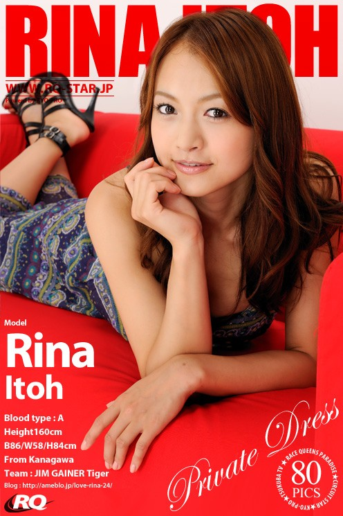 Rina Itoh - `Private Dress` - for RQ-STAR