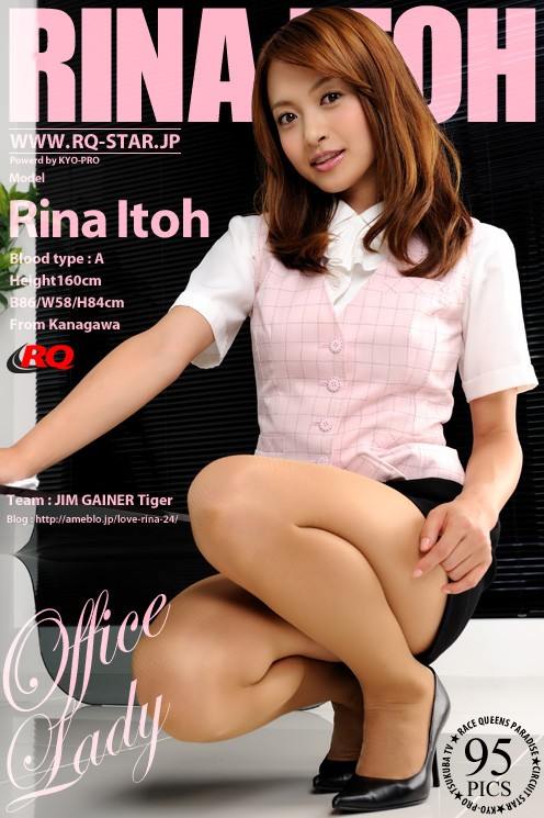 Rina Itoh - `Office Lady` - for RQ-STAR