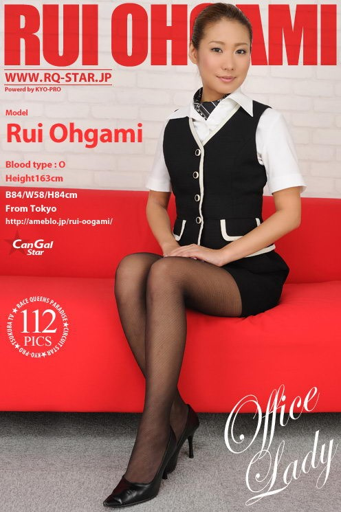 Rui Ohgami - `Office Lady` - for RQ-STAR
