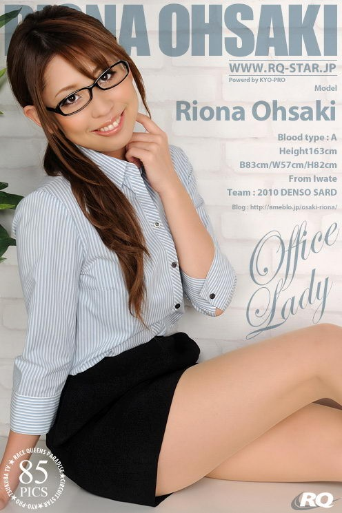Riona Ohsaki - `Office Lady` - for RQ-STAR