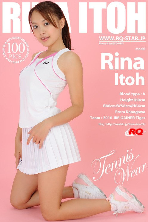 Rina Itoh - `Tennis Wear` - for RQ-STAR