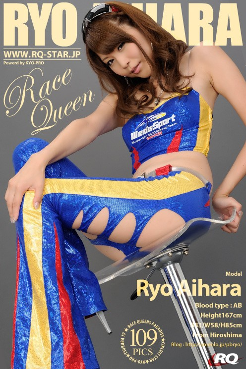 Ryo Aihara - `Race Queen` - for RQ-STAR