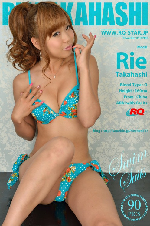 Rie Takahashi - `Swim Suits` - for RQ-STAR