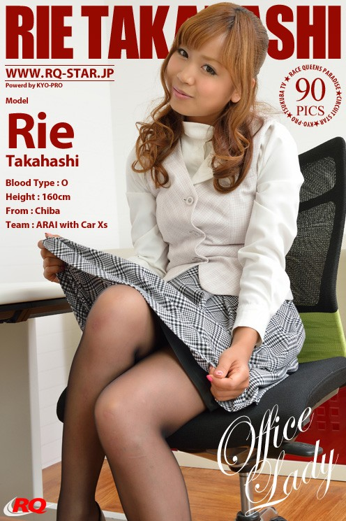 Rie Takahashi - `Office Lady` - for RQ-STAR