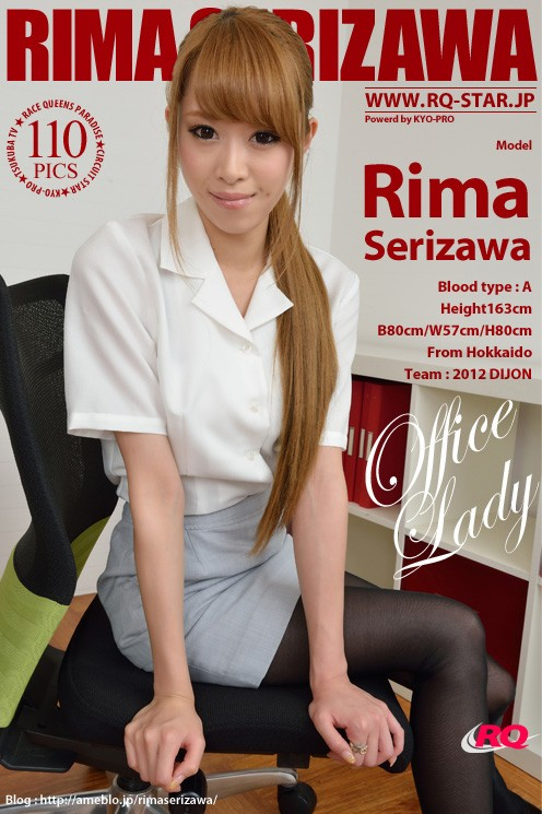 Rima Serizawa - `Office Lady` - for RQ-STAR