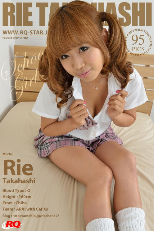 Rie Takahashi - `School Girl` - for RQ-STAR