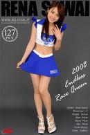 2008 Endless Race Queen