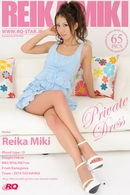 432 - Private Dress