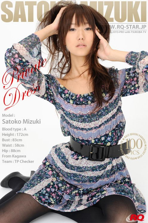 Satoko Mizuki - `Private Dress` - for RQ-STAR