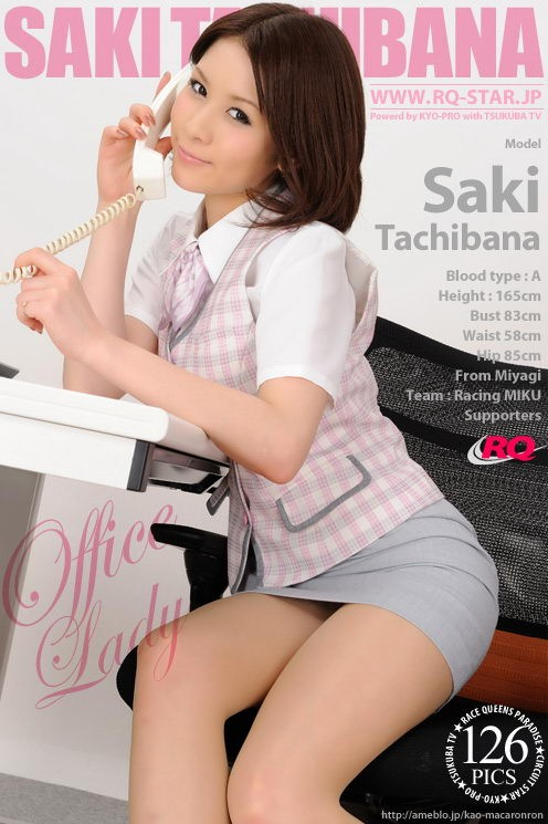 Saki Tachibana - `00300 - Office Lady` - for RQ-STAR
