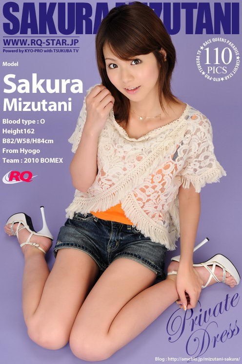 Sakura Mizutani - `Private Dress` - for RQ-STAR