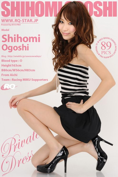 Shihomi Ogoshi - `414 - Private Dress` - for RQ-STAR
