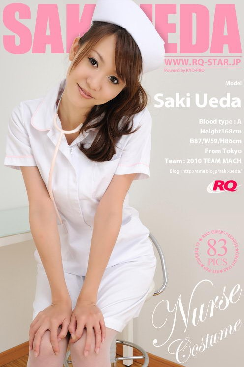 Saki Ueda - `Nurse Costume` - for RQ-STAR