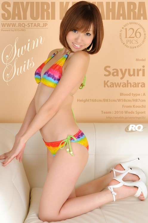 Sayuri Kawahara - `Swim Suits` - for RQ-STAR