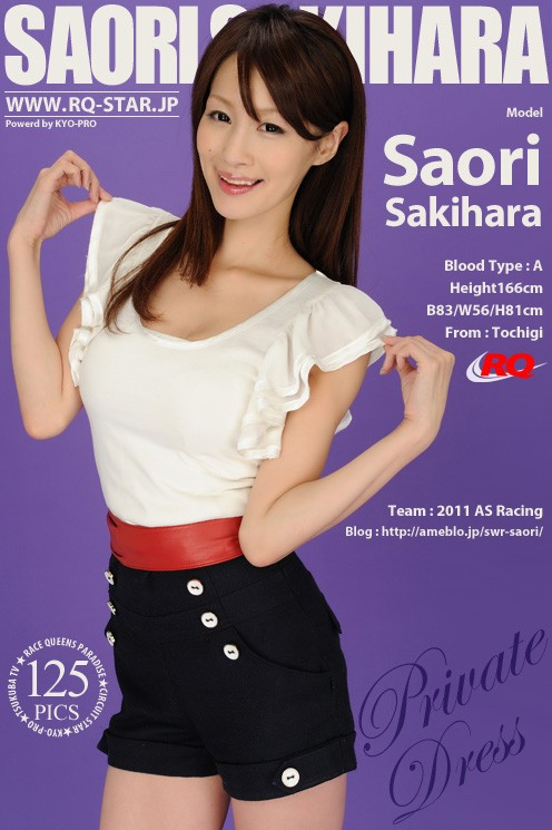 Saori Sakihara - `Private Dress` - for RQ-STAR
