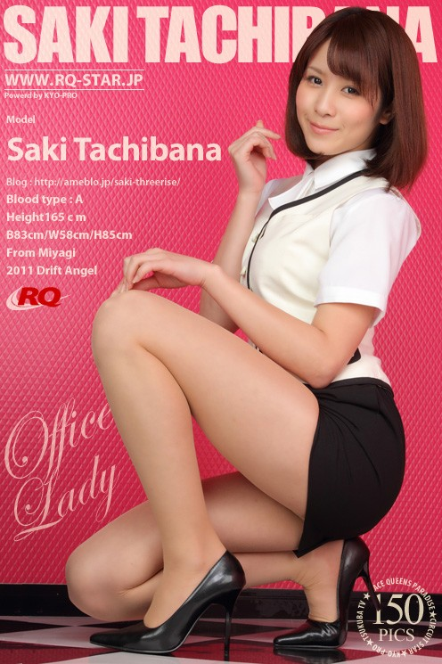 Saki Tachibana - `00585 - Office Lady` - for RQ-STAR