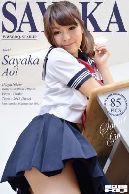 Sayaka Aoi  from RQ-STAR