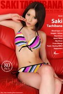 00295 - Swim Suits