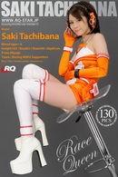 00308 - Race Queen