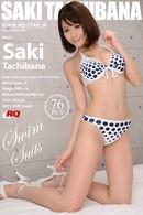 00587 - Swim Suits